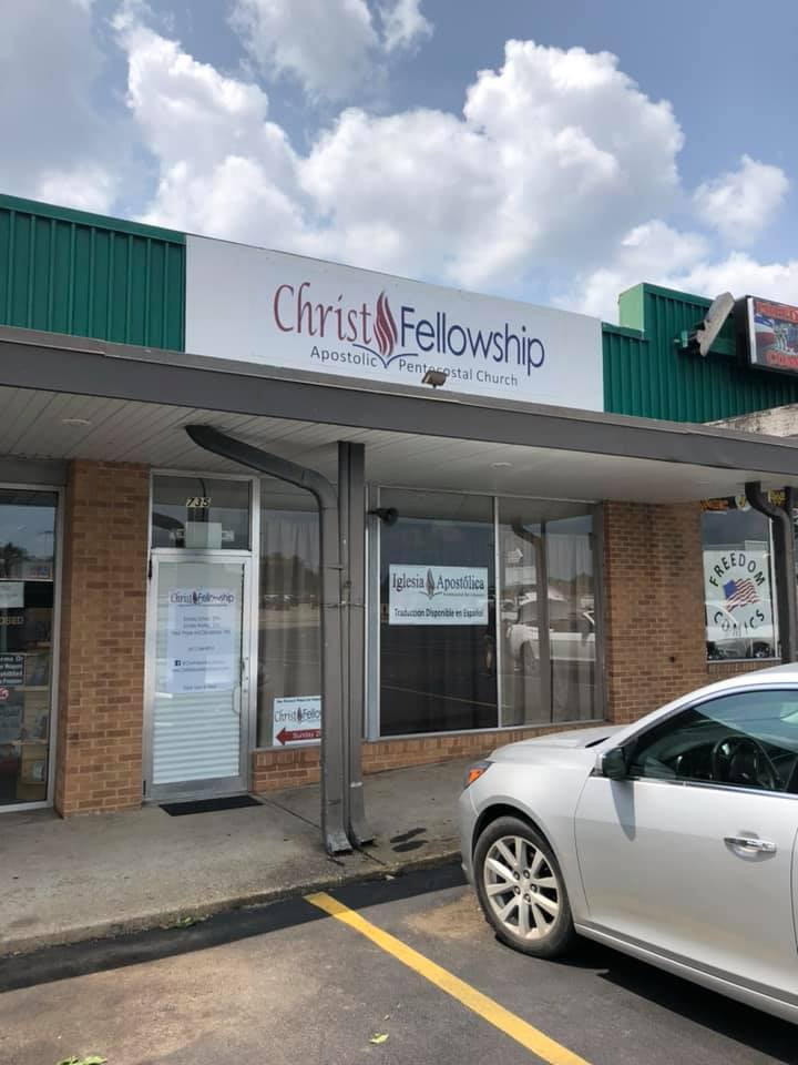 """The new """"storefront"""" location on Jefferson Avenue - June 2018"""