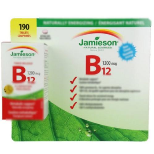 Jamieson – 維他命B12長效配方 1200微克 190粒超值裝(平行進口貨)