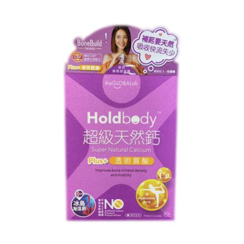 HOLDBODY - 超級天然鈣