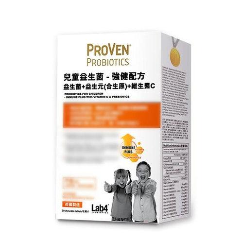 ProVen 益生菌 - 兒童益生菌 強健配方 30粒咀嚼片 (平行進口貨)