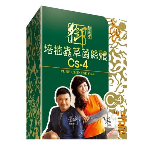 Melty Enz 御藥堂 - 培植蟲草菌絲體Cs-4 60粒(平行進口貨)