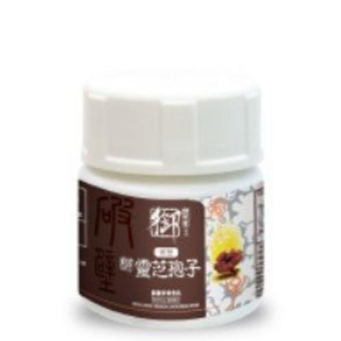 Melty Enz 御藥堂 - 破壁靈芝孢子膠囊8粒 (平行進口貨)