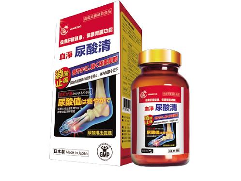 YAMATOO - 血淨尿酸清60粒 (平行進口貨)