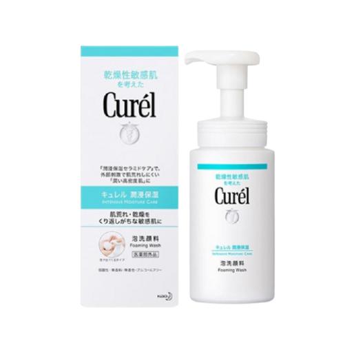 CURÉL - 豐盈泡沫潔面乳 150ml (平行進口貨)
