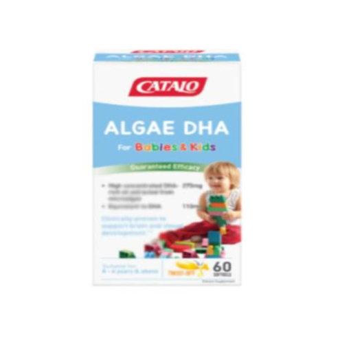 CATALO - 嬰幼兒藻油DHA配方(平行進口貨)