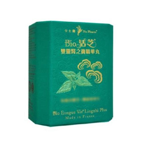 卡士蘭 - Bio 活芝 雙靈腎之寶精華丸 (平行進口貨)