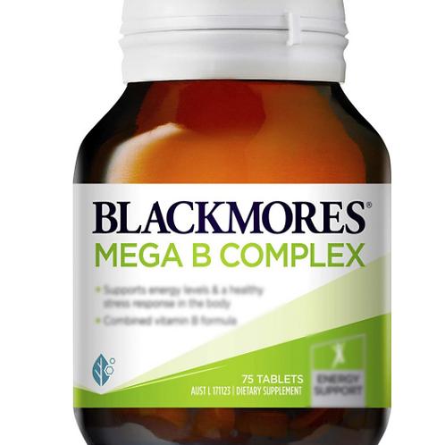 BLACKMORES - 複合多種維生素B族 75粒 MEGA COMPLEX B (