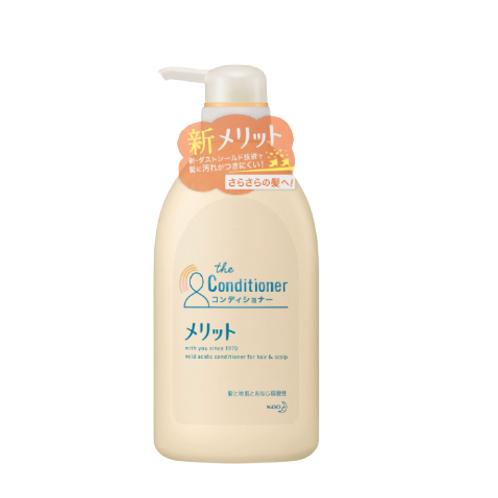 花王 - merit弱酸性保濕護髮素 480ml (自然花香-橙色) (平行進口貨)