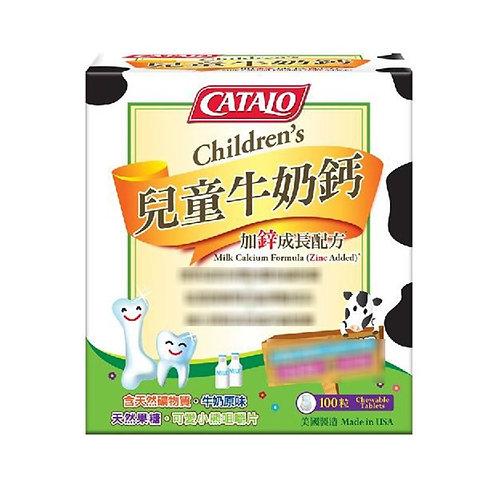 CATALO - 兒童牛奶鈣加鋅成長配方 100粒 (平行進口貨)
