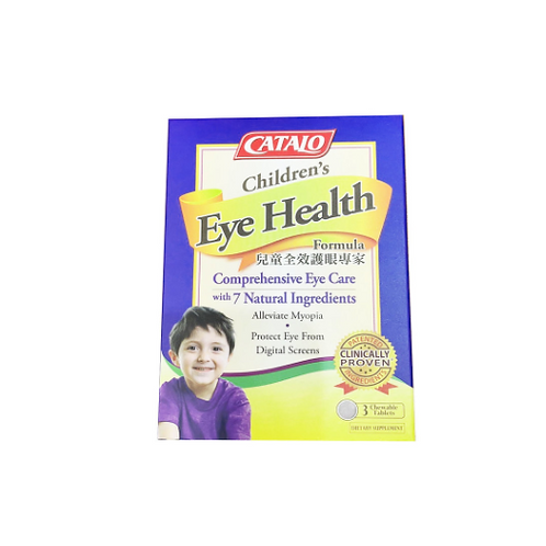 CATALO - 兒童全效護眼專家 3粒(平行進口貨)