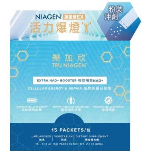 Tru Niagen - 樂加欣 - 粉裝沖劑15X4G(平行進口貨)