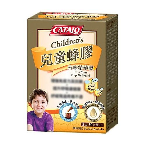 兒童蜂膠去味精華液 60ml (30ml x 2) (平行進口貨)