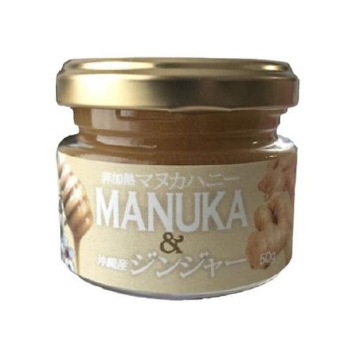 Manuka - 蜂蜜 (生薑) 50g (平行進口貨)