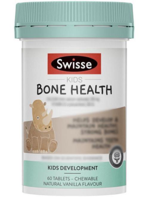 Swisse - 兒童鈣+維生素D 骨骼健康咀嚼片(雲尼拿味) 60粒