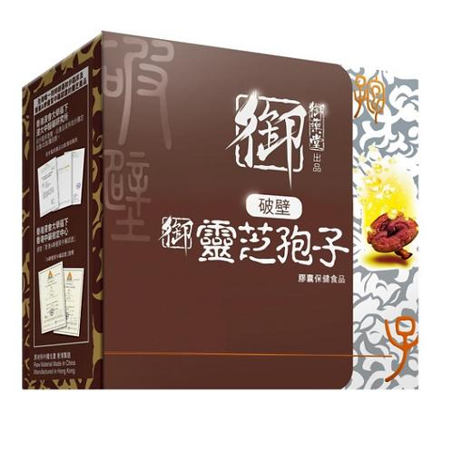 Melty Enz 御藥堂 - 皇牌破壁靈芝孢子 60粒 (平行進口貨)