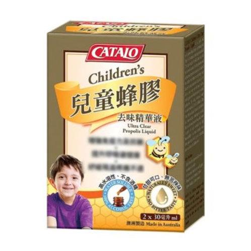CATALO - 兒童蜂膠去味精華液 60ml (30ml x 2) (平行進口貨)
