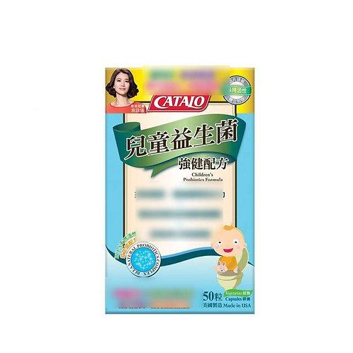 兒童益生菌強健配方 50粒 (平行進口貨)