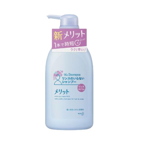花王 - merit 洗髮護髮二合一洗髮水 480ml (自然花香-紫色)(平行進口貨)
