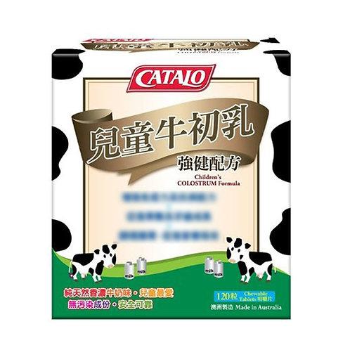 兒童牛初乳強健配方 120粒咀嚼片 (平行進口貨)