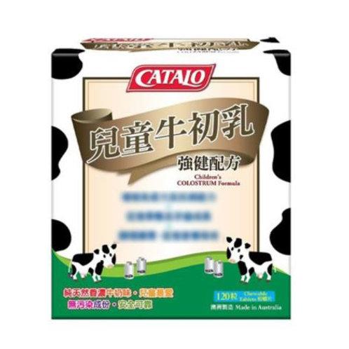 CATALO - 兒童牛初乳強健配方 120粒咀嚼片 (平行進口貨)
