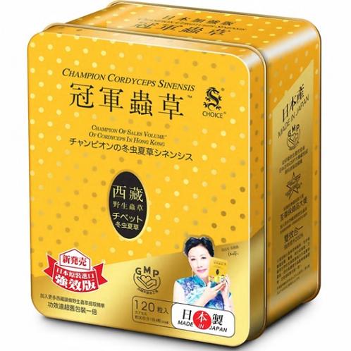 CHOICE - 奇路仕冠軍蟲草 120粒
