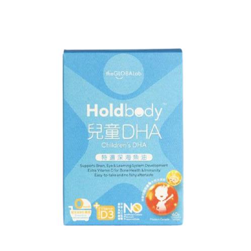 HOLDBODY - 兒童DHA 特選深海魚油(平行進口貨)