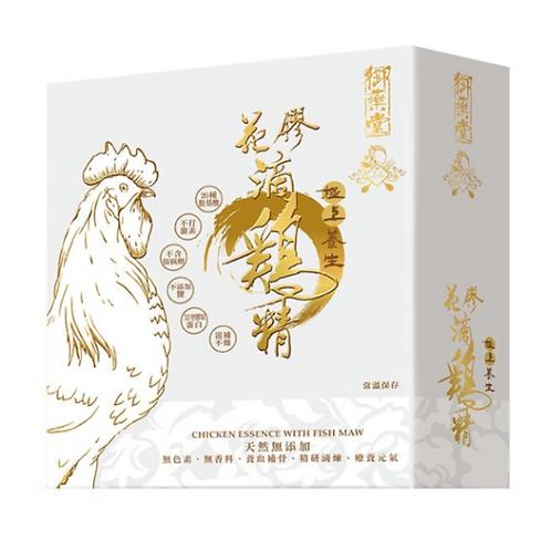 Melty Enz 御藥堂 - 極上養生花膠滴雞精 (平行進口貨)