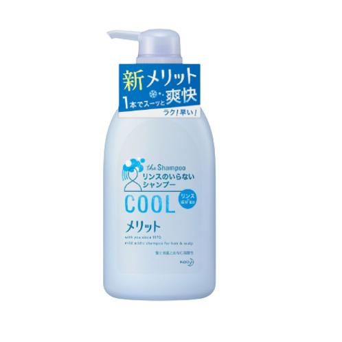 花王 - merit 植物性洗護二合一洗髮水(清涼型-藍色) 480ml (平行進口貨)