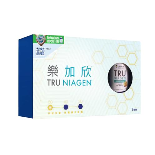 樂加欣 Tru Niagen x3 (樽)禮盒裝 [原裝行貨]