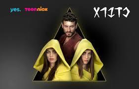 דורי טפר - במאי עונה 3