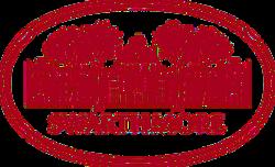 Formal_Logo_of_Swarthmore_College,_Swarthmore,_PA,_USA.svg