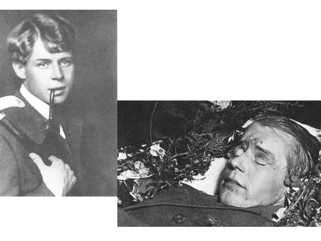 Знаменитые самоубийцы Российской Империи