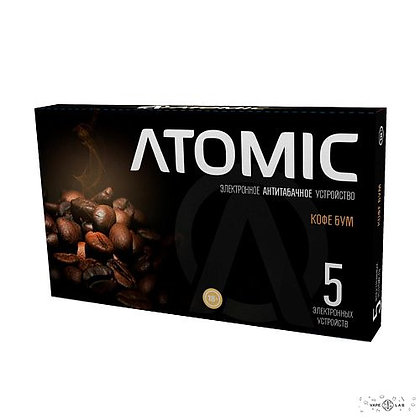 Atomic Кофе Бум