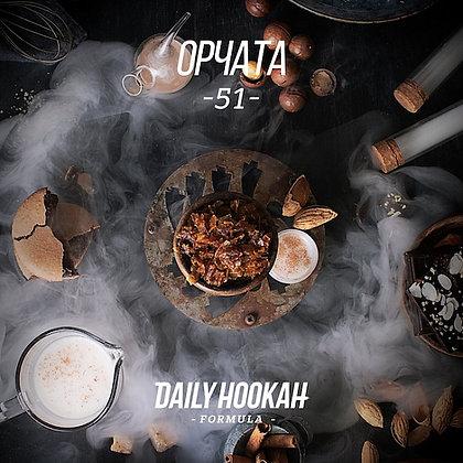DAILY HOOKAH - ОРЧАТА