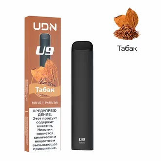 Одноразовые ЭС UDN U9 - Табак