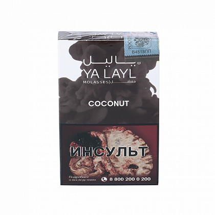 YALAYL - COCONUT