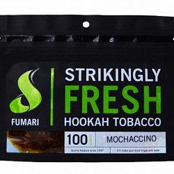 FUMARI - MOCHACCHINO