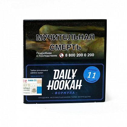 DAILY HOOKAH - МЯТА И МОЛОКО