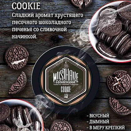 MUSTHAVE - COOKIE