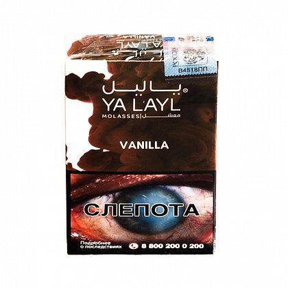 YALAYL - VANILLA