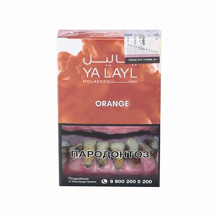 YALAYL - ORANGE