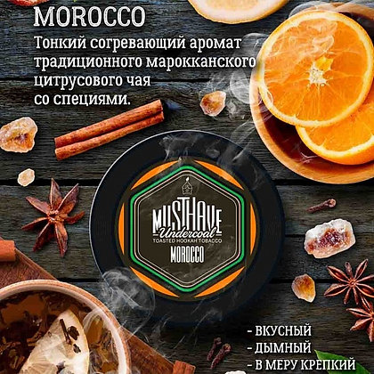 MUSTHAVE - MOROCCO