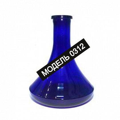 КОЛБА - МОДЕЛЬ 0312 (BLUE)