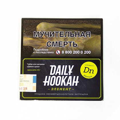 DAILY HOOKAH - ДЫНИУМ