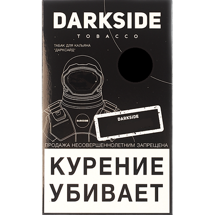 DARKSIDE - RED TEA