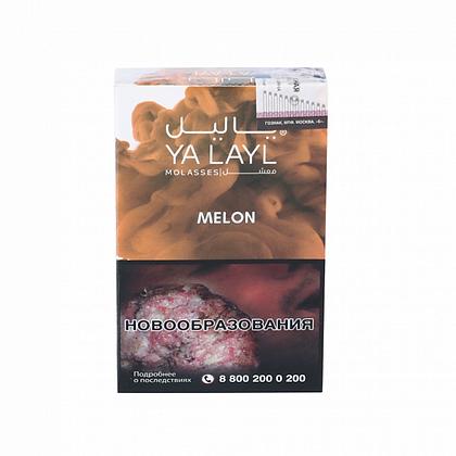YALAYL - MELON