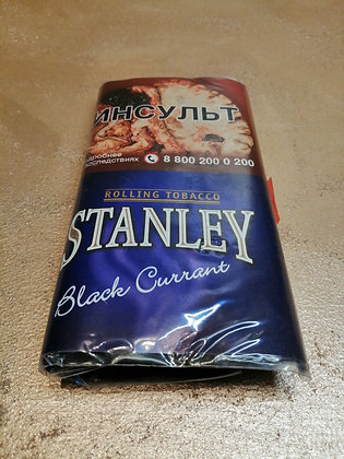 Stanley Black Currant