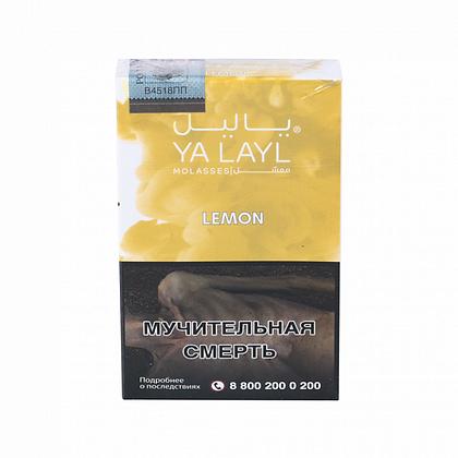 YALAYL - LEMON