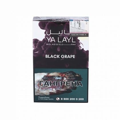 YALAYL - BLACK GRAPE