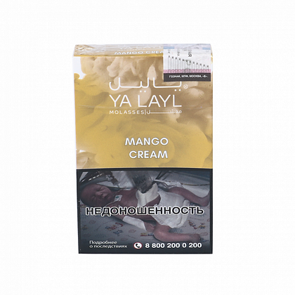 YALAYL - MANGO CREAM